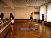 Зал для гимнастики