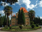 Замок Гагариной