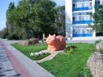 Розовый кот (кор. 2)