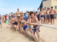 Мероприятия на пляже