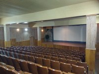 Конференц-зал на 250 мест