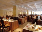 Ресторан Шёлковый путь